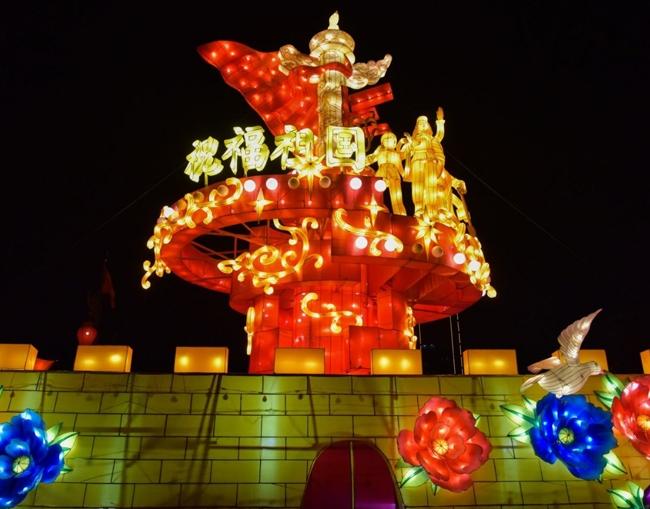节庆彩灯造型制作